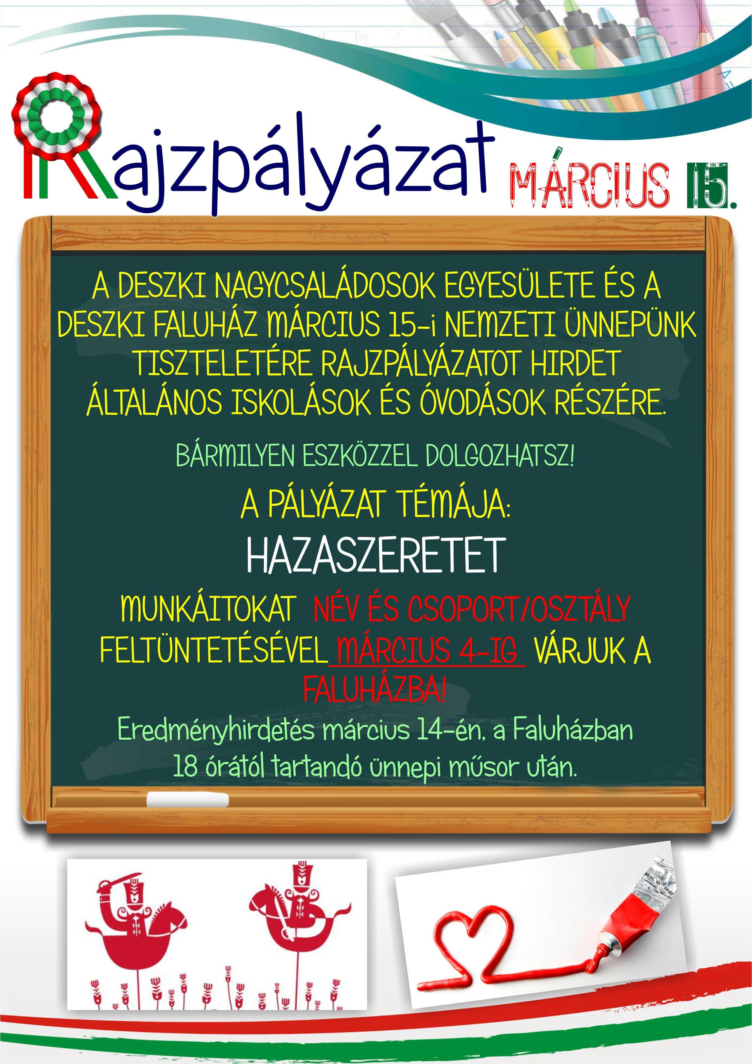 Március 15. rajzpályázat_plakát